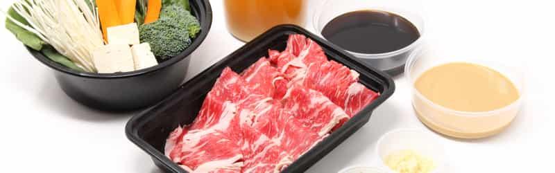 Shabuway Japanese Style Hot Pot