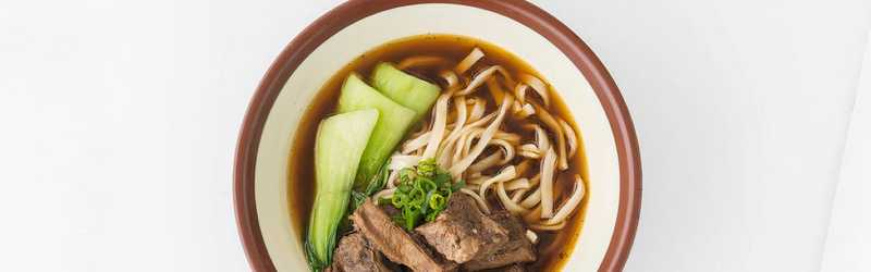 Bao Dao Taiwanese Kitchen