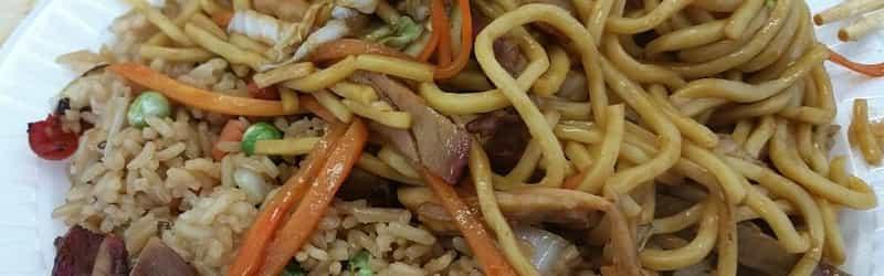 Chinese #1 Restaurant