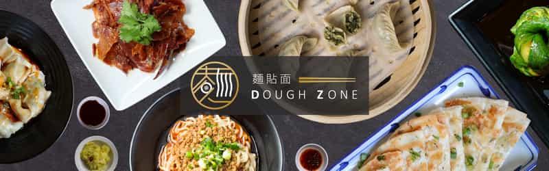 Dough Zone Dumpling House
