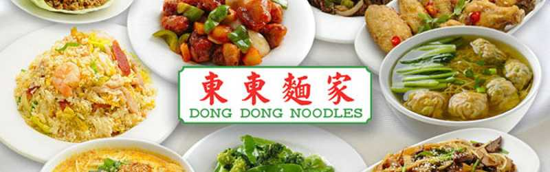 The New Dong Dong Noodles