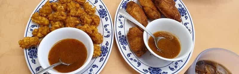 Thai Cuisine Express