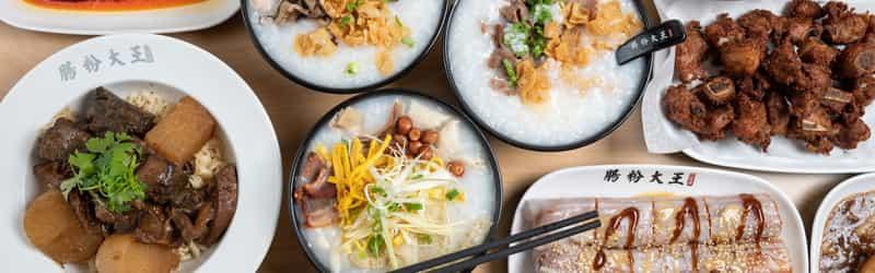 Master Rice Roll
